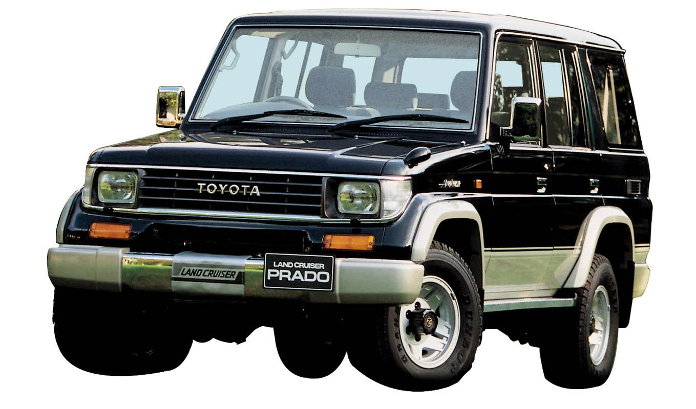 Kelebihan Toyota Jp Murah Berkualitas
