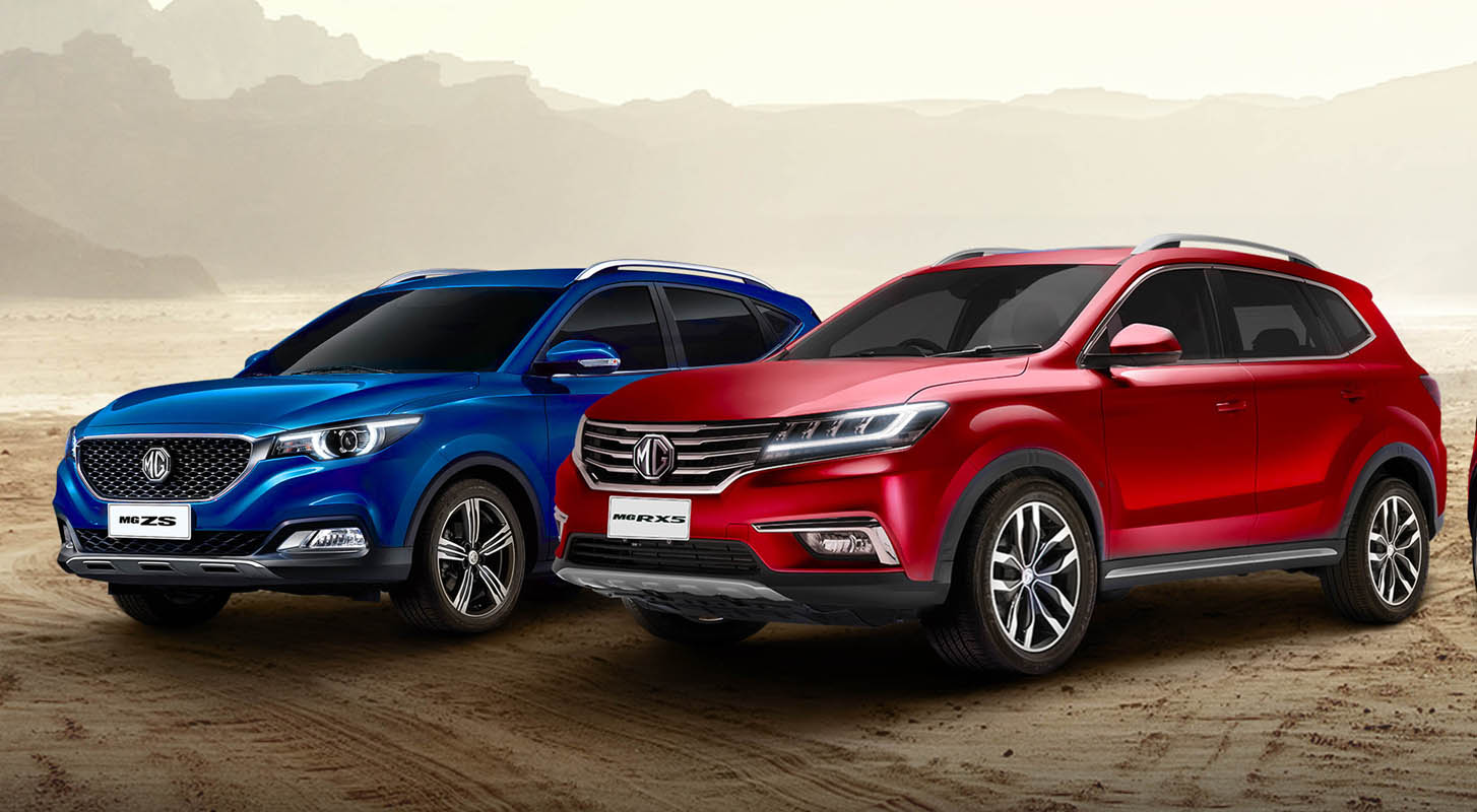 Mg Motor Announces New Retail Partner For The UAE