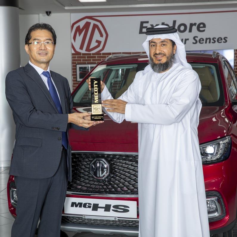 لجنة تحكيم خبراء قطاع السيارات تختار إم جي أتش أس سيارة العام 2020 في الشرق الأوسط