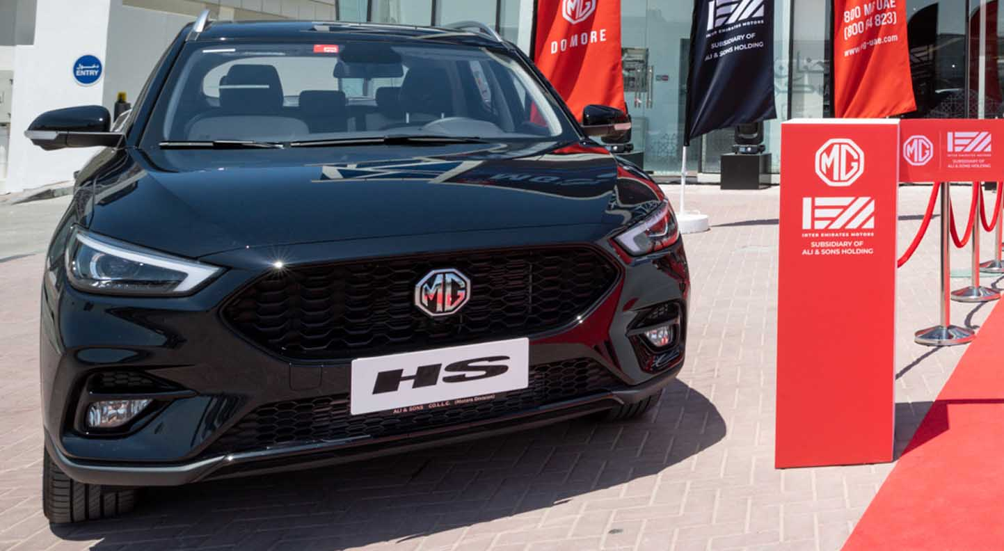 MG Motor And Inter Emirates Motors Open Three Brand New Showrooms In The UAE